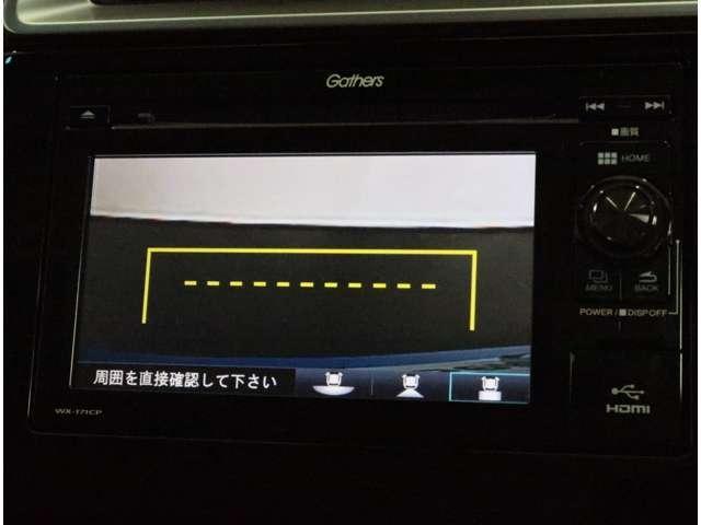 13G・L ホンダセンシング 2年保証 1オーナー ドライブレコーダー 純正CDオーディオ バックカメラ ETC ワンセグTV 運転支援 オートリトミラー LEDヘッドライト USB Bluetooth スマートキーレス(6枚目)