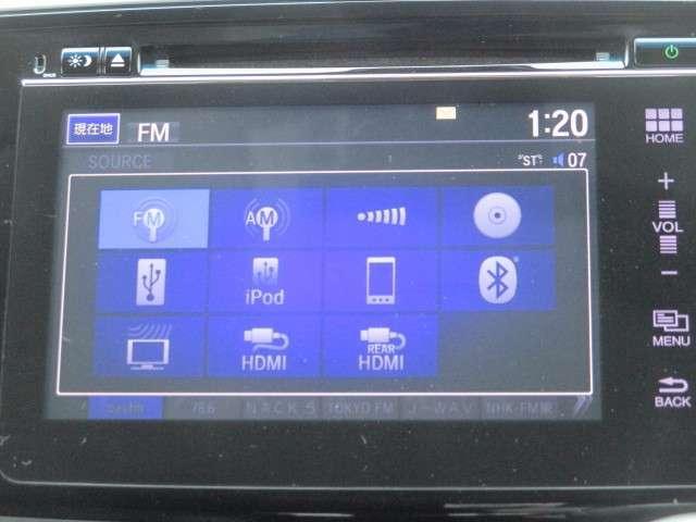 ハイブリッドアブソルート・ホンダセンシングEXパック 保証付 運転支援 パーキングアシスト 後席モニター 認定中古車 ホンダセンシング装備 全周囲カメラ 前後ドライブレコーダー 純正メモリーナビ バックカメラ ETC ブラインドスポットインフォメーション(8枚目)