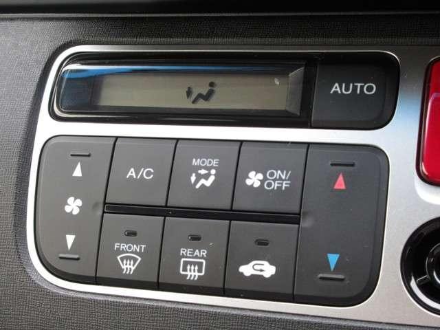 ツアラー 保証付 1オーナー クルーズコントロール 社外メモリーナビ バックカメラ ETC MTモード フルセグTV HIDヘッドライト 純正アルミホイール オートリトミラー ターボ プラズマクラスター(9枚目)
