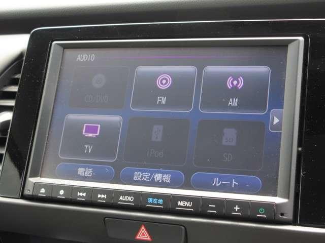 e:HEVホーム 2年保証 デモカー 運転支援 ドライブレコーダー ホンダセンシング 純正メモリーナビ バックカメラ ETC フルセグTV オートリトミラー オートハイビーム LEDヘッドライト 認定中古車(6枚目)