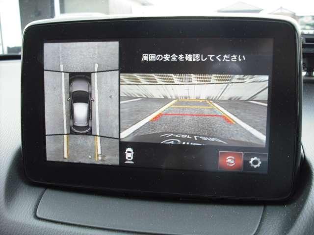「マツダ」「デミオ」「コンパクトカー」「千葉県」の中古車14