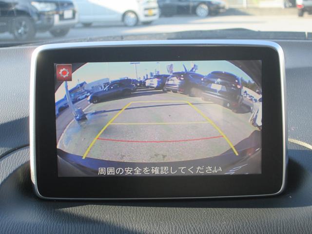 「マツダ」「アクセラスポーツ」「コンパクトカー」「千葉県」の中古車11