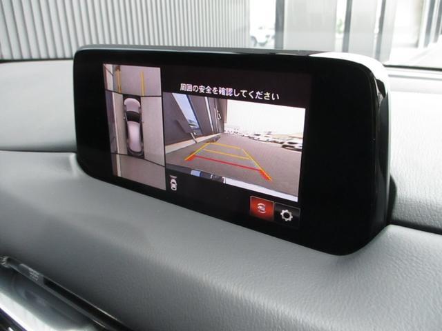 「マツダ」「CX-5」「SUV・クロカン」「千葉県」の中古車17