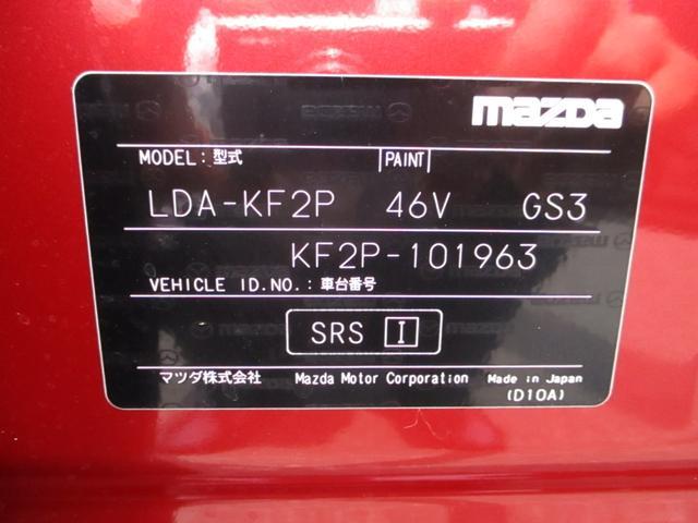 「マツダ」「CX-5」「SUV・クロカン」「千葉県」の中古車20