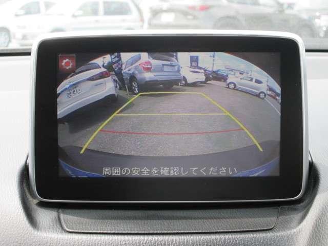 マツダ CX-3 1.5 XD ディーゼルターボ