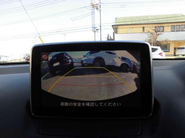 「マツダ」「デミオ」「コンパクトカー」「千葉県」の中古車17