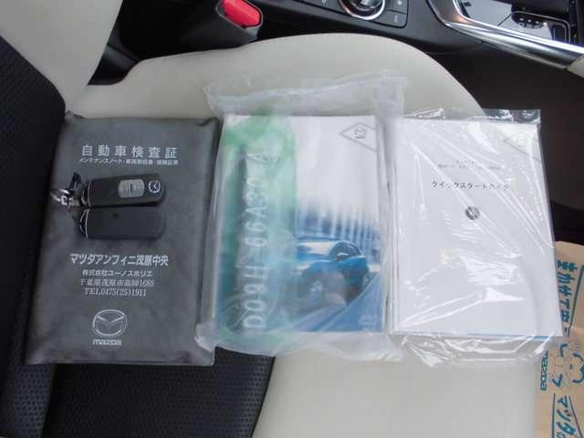 「マツダ」「デミオ」「コンパクトカー」「千葉県」の中古車6