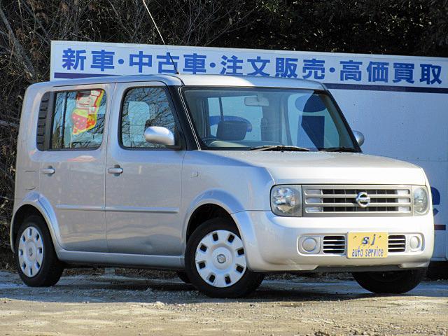日産 キューブキュービック SX 7人乗り タイミングチェーンEG