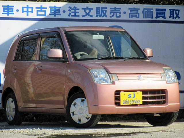 【お車の場合は、東関東自動車道の千葉北ICから国道16号を柏方面に15分、米本交差点を右に曲がり5分です。(県道4号沿い、「八千代GC」又は「八千代市米本2527-3」を目的地に設定してください)】