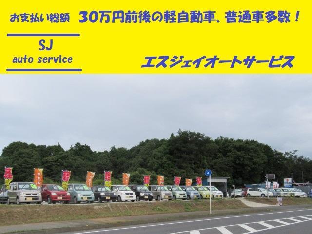 「スズキ」「ワゴンR」「コンパクトカー」「千葉県」の中古車20