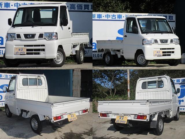 「日産」「NT100クリッパー」「トラック」「千葉県」の中古車4