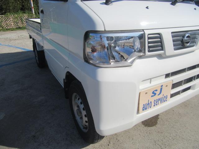 「日産」「NT100クリッパー」「トラック」「千葉県」の中古車19