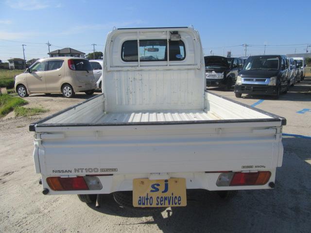 「日産」「NT100クリッパー」「トラック」「千葉県」の中古車26
