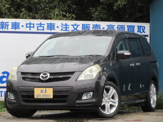 「マツダ」「MPV」「ミニバン・ワンボックス」「千葉県」の中古車21
