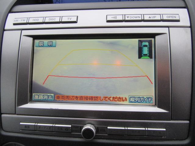 「マツダ」「MPV」「ミニバン・ワンボックス」「千葉県」の中古車36