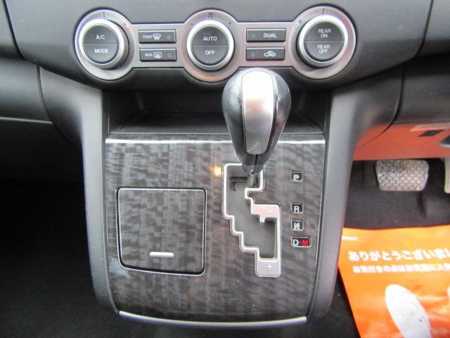 「マツダ」「MPV」「ミニバン・ワンボックス」「千葉県」の中古車37