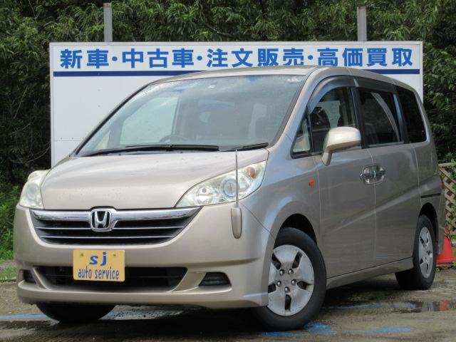 「ホンダ」「ステップワゴン」「ミニバン・ワンボックス」「千葉県」の中古車21