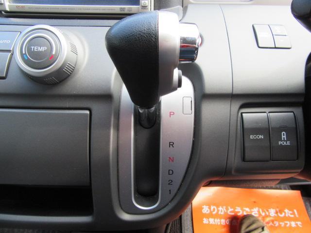 「ホンダ」「ステップワゴン」「ミニバン・ワンボックス」「千葉県」の中古車44