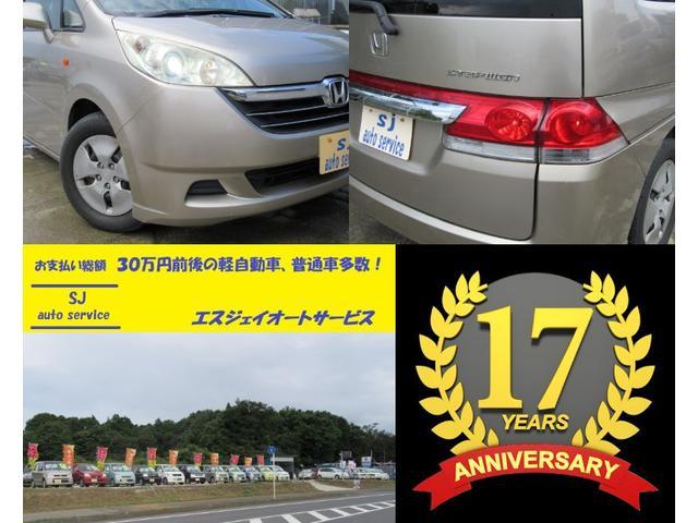 「ホンダ」「ステップワゴン」「ミニバン・ワンボックス」「千葉県」の中古車50