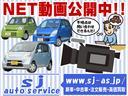 カスタム X インパネAT・スマートキー・HID・純正ドアバイザー・ETC・タイミングチェーンEG(2枚目)