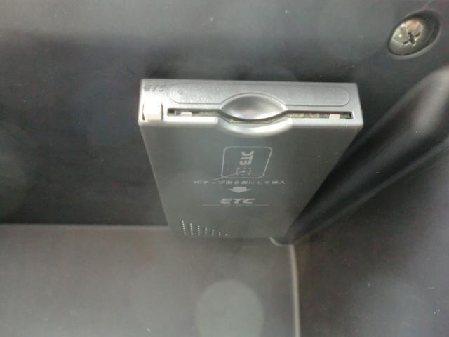 日産 オッティ RX ICターボ ETC フルエアロ