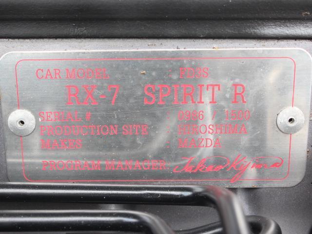 「マツダ」「RX-7」「クーペ」「群馬県」の中古車20