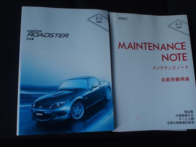 「マツダ」「ロードスター」「オープンカー」「神奈川県」の中古車18
