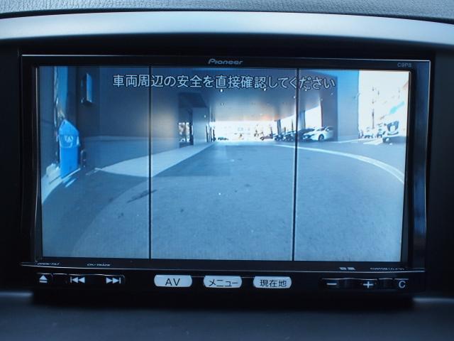 「マツダ」「CX-5」「SUV・クロカン」「神奈川県」の中古車7