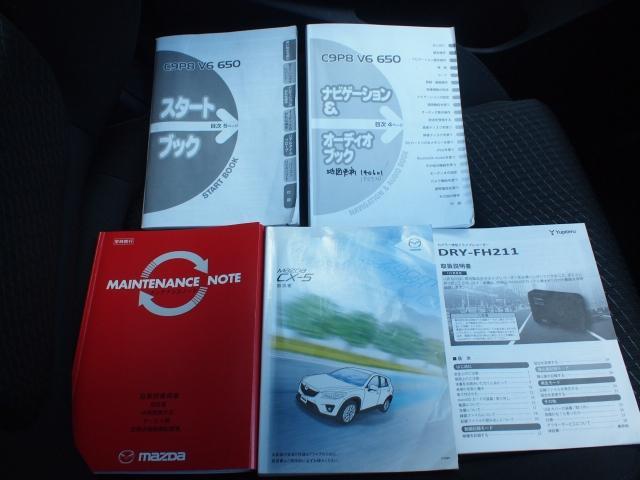 「マツダ」「CX-5」「SUV・クロカン」「神奈川県」の中古車20