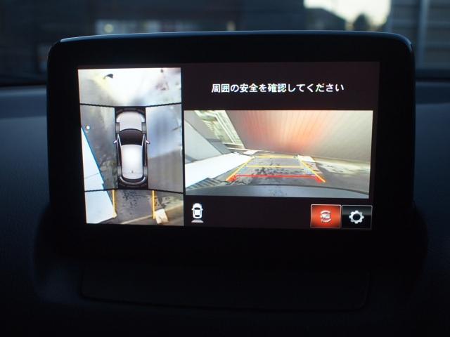1.8 XD プロアクティブ Sパッケージ 4WD デモアッ(5枚目)
