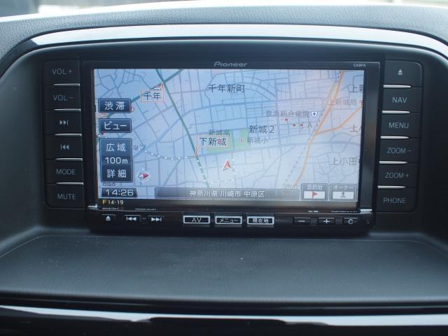 「マツダ」「CX-5」「SUV・クロカン」「神奈川県」の中古車8