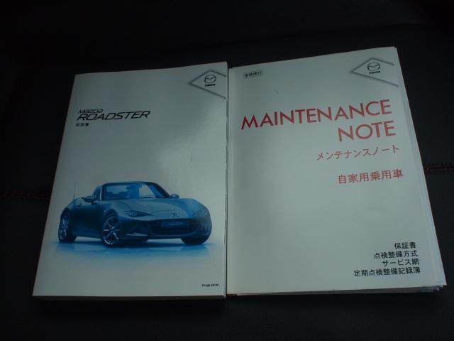「マツダ」「ロードスター」「オープンカー」「神奈川県」の中古車20