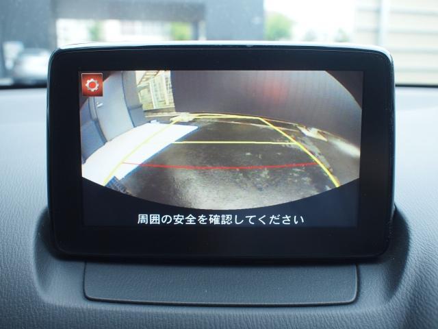 「マツダ」「デミオ」「コンパクトカー」「神奈川県」の中古車5