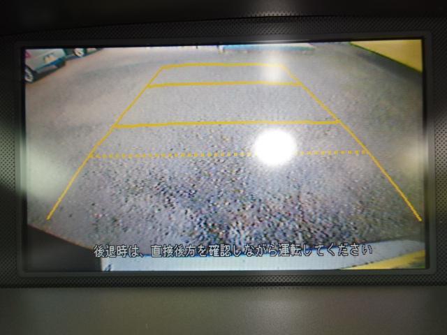 ホンダ オデッセイ MエアロP後期 キーレス Bカメ付HDDナビ ETC HID