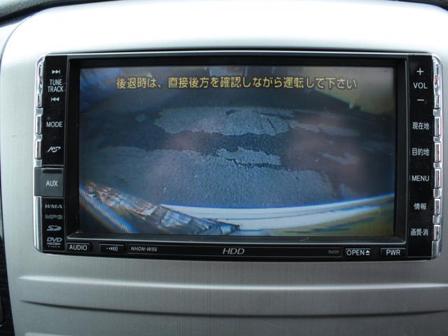 MS フルエアロ 両電スラ 2MR BカメHDDナビ 7人乗(10枚目)