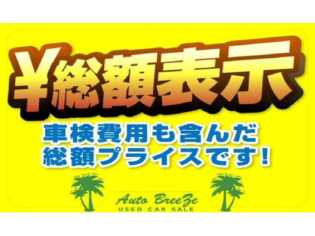 250G Fパケ 後期 キーレス Bカメ付ナビ Wコンビハン(2枚目)
