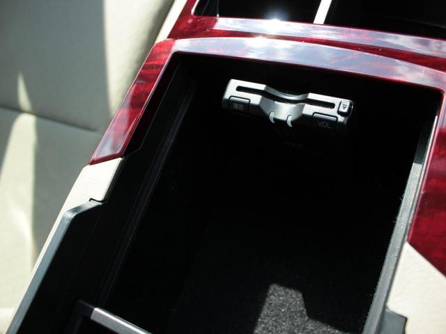 250G Fパケ 後期 キーレス Bカメ付ナビ Wコンビハン(19枚目)