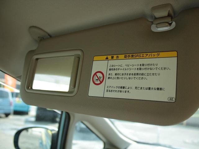 「トヨタ」「ウィッシュ」「ミニバン・ワンボックス」「東京都」の中古車19