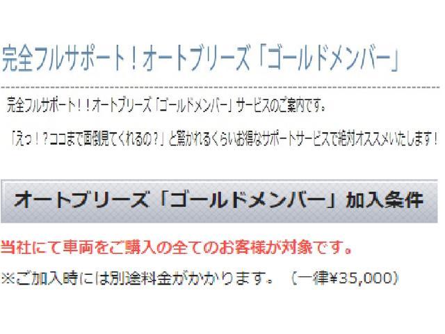 支払総額には整備・法定・諸手続費用すべてが含まれてます。圏内登録(多摩・八王子・横浜・相模)であれば店頭乗出し金額!圏外の方も店頭納車なら青森〜広島ナンバーは+2万円です♪トータル総額でお比べ下さい!
