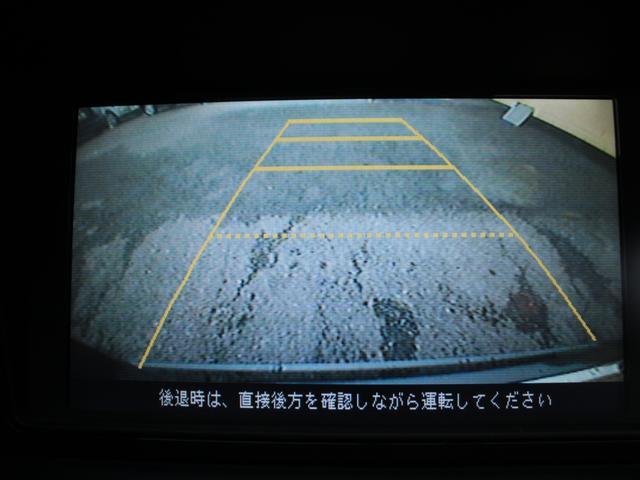 GエアロHDDナビPK後期7人乗 両パワスラ Bカメ 地デジ(10枚目)