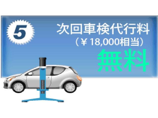 「ホンダ」「ステップワゴン」「ミニバン・ワンボックス」「東京都」の中古車67