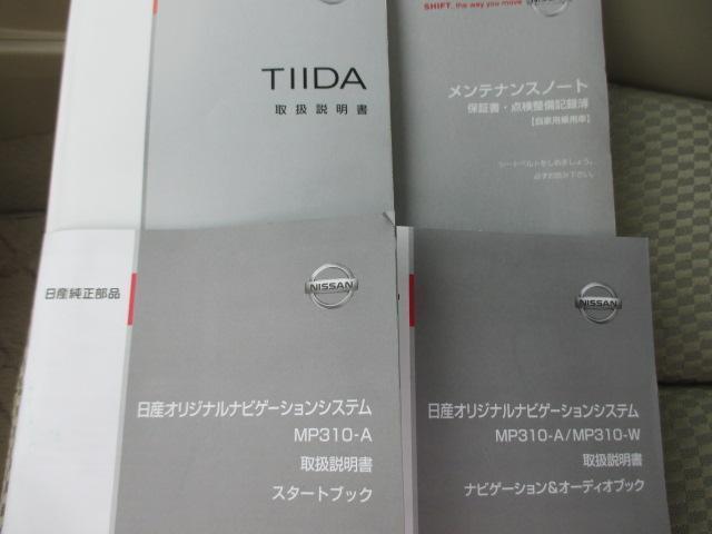 日産 ティーダ 15M メモリーナビ ワンセグ