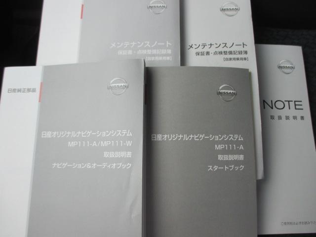 日産 ノート 15X SV