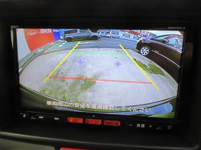 バックモニター付きなので苦手な車庫入れも安心です。