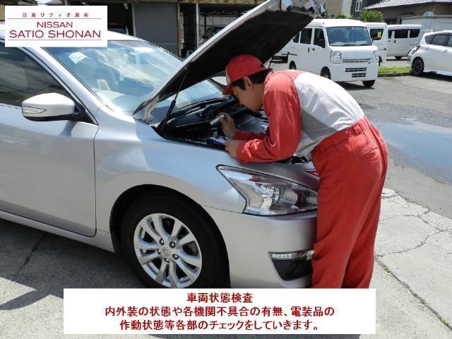 日産車両評価制度認定の検査員が厳しい基準で検査します。