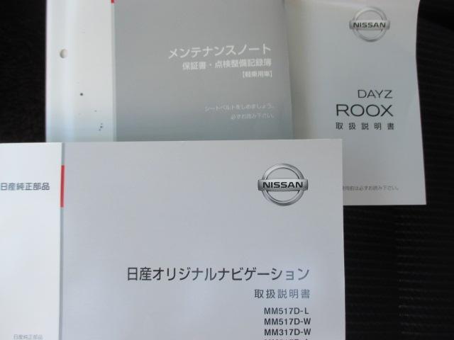 X Vセレクション【両側オートスライドドア】(13枚目)