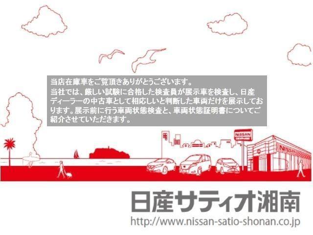 S 【メモリーナビ・フルセグTV】(16枚目)