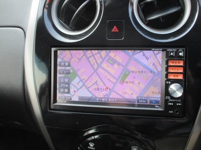 ☆MP313D-Wナビ、フルセグTV、アラウンドビューモニターと充実です♪