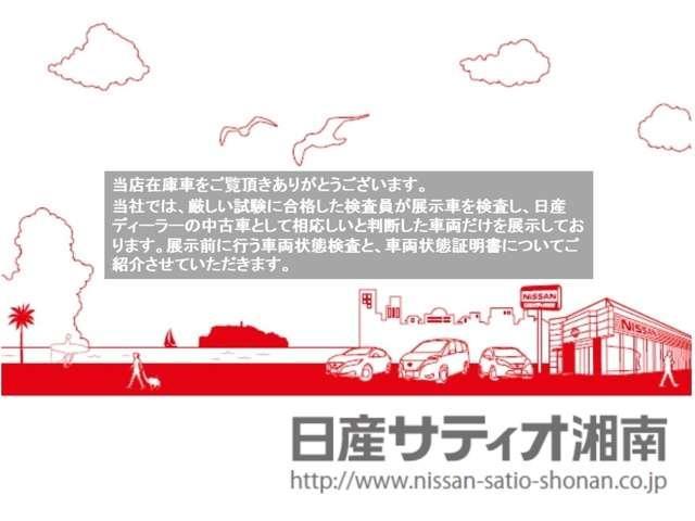 「日産」「デイズ」「コンパクトカー」「神奈川県」の中古車16