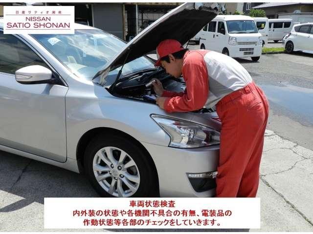 「日産」「デイズ」「コンパクトカー」「神奈川県」の中古車17